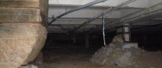 Техническое подполье