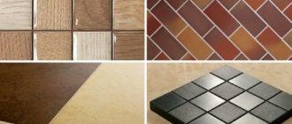 Характеристика и применение плитки