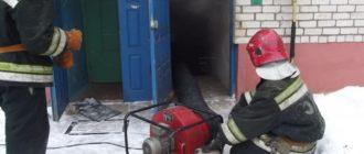 Как тушить пожары в подвалах